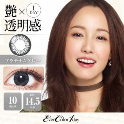 (EC1002)EverColor 1day PlatinumGray 10片裝