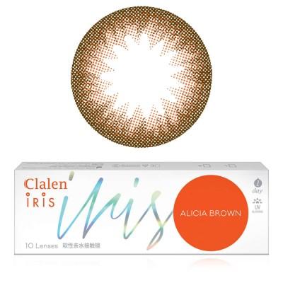 Clalen Iris Alicia Brown 夢幻啡 單光